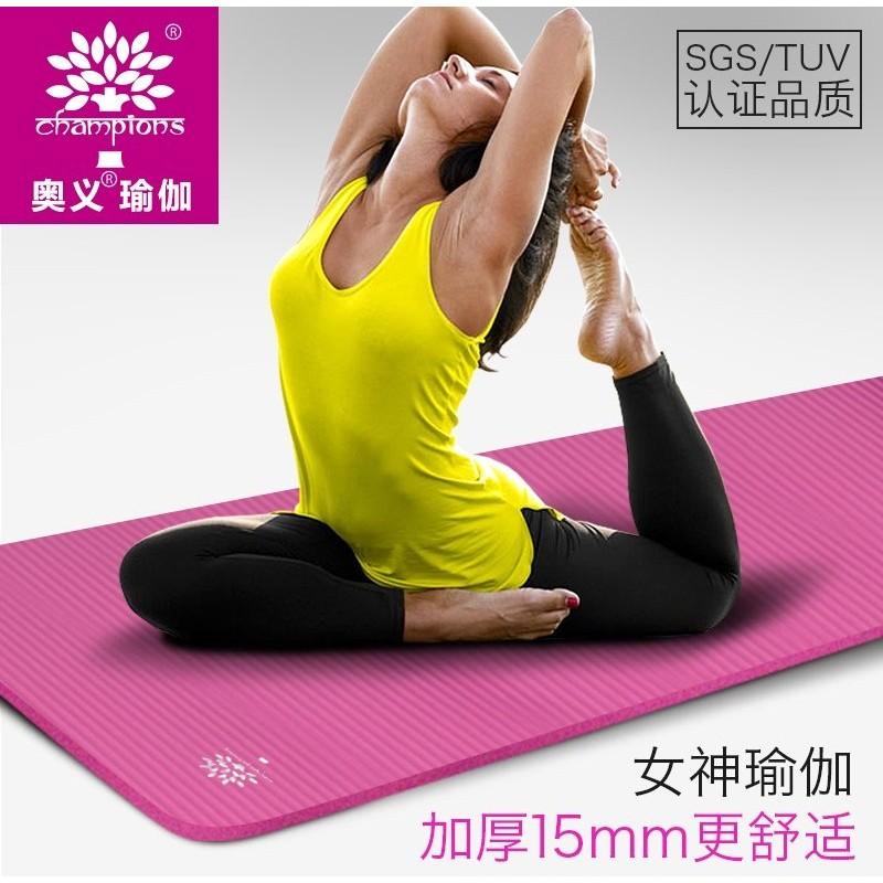 廠商直銷加厚15mm183cm61cm 瑜珈墊瑜伽墊 墊瑜伽墊遊戲墊爬行墊 墊防滑墊