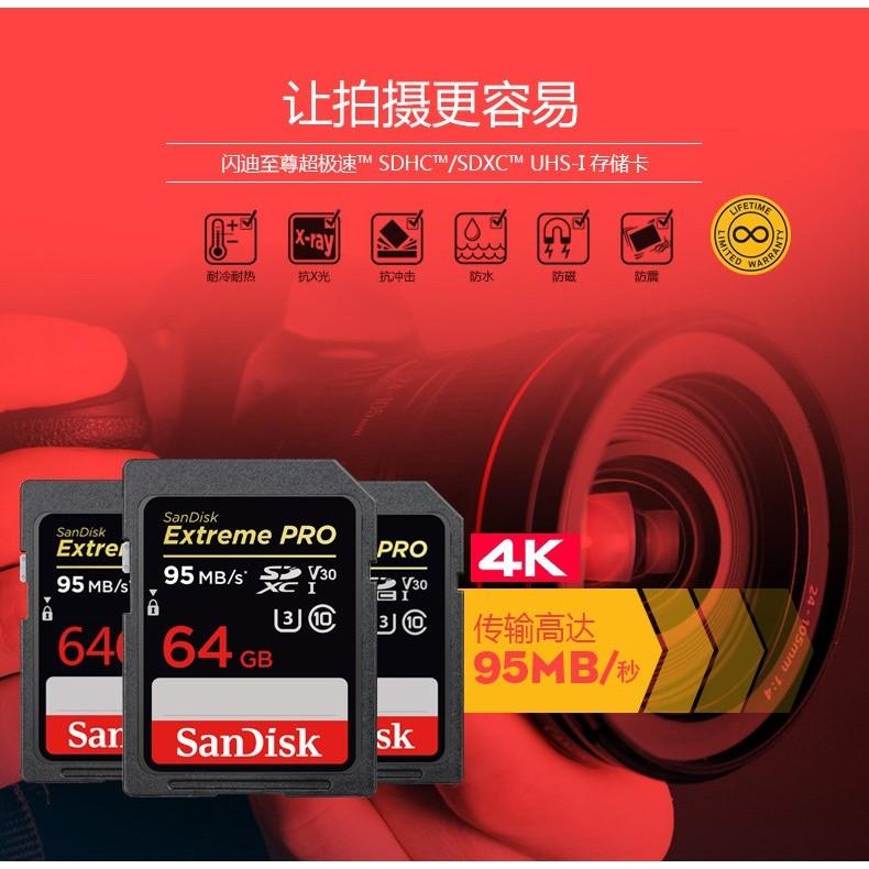 SanDisk Extreme SDXC UHS I 64GB 90MB 高速記憶卡U3