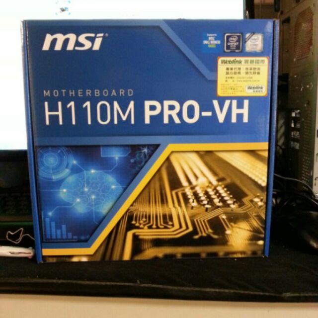 盒裝MSI 微星主機板H110M PRO VH 1151 腳位DDR4 1870