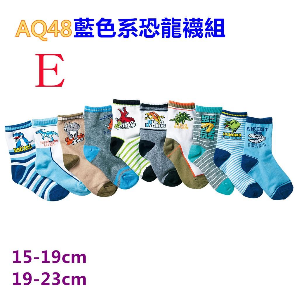 阿布 ~AQ48 ~藍色系恐龍組男生短襪兒童襪全棉短襪男童襪子15 19 19 23cm