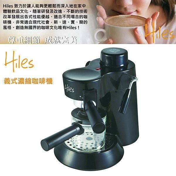 ~Hiles ~義式高壓蒸氣咖啡機HE 301 寧靜黑內建高壓蒸氣管 加購電動磨豆機500