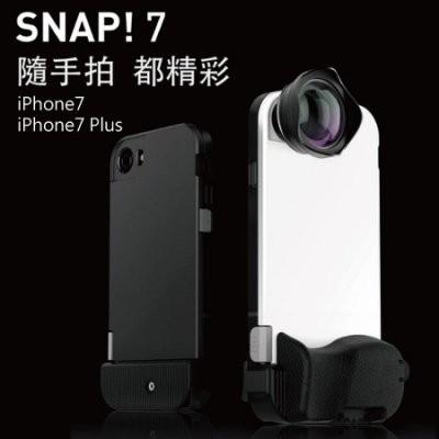 Bitplay Snap 7 照相手機殼iPhone i7 4 7 吋5 5 吋Plus