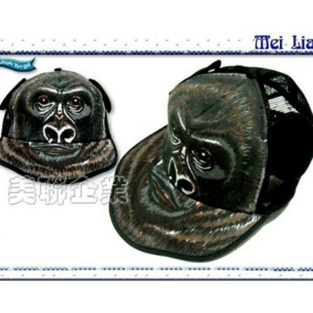 美聯企業 動物 帽子遮陽帽猩猩~角色扮演化妝舞會表演道具帽萬聖節道具派對用品太陽帽鴨舌帽~