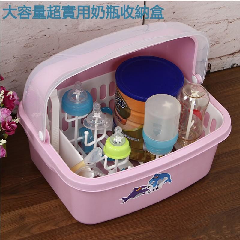 贈支架奶瓶收納盒餐具收納箱晾曬幹燥架瀝水杯防塵收納置物盒A0040