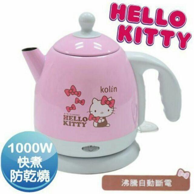 中 款Kitty 不鏽鋼快煮壺~Hello Kitty ~歌林1 0L 可愛不鏽鋼快煮壺電