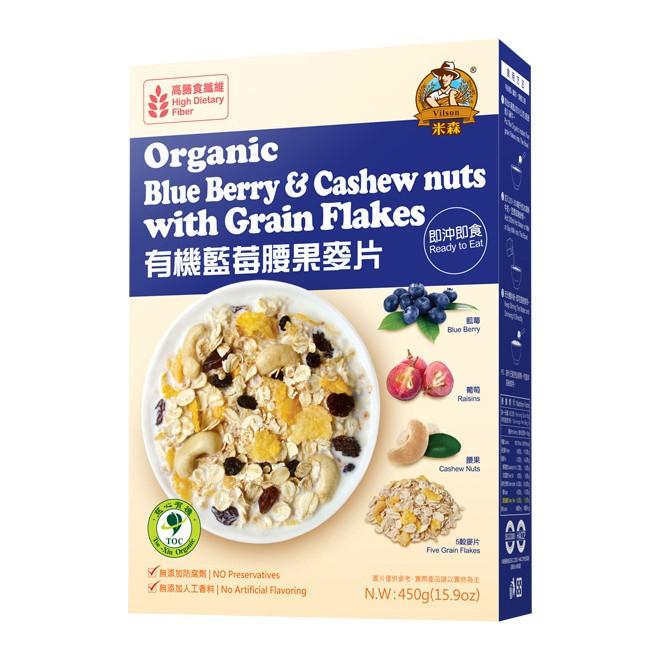 活力美味早餐~有機藍莓腰果麥片450g 盒 225 250