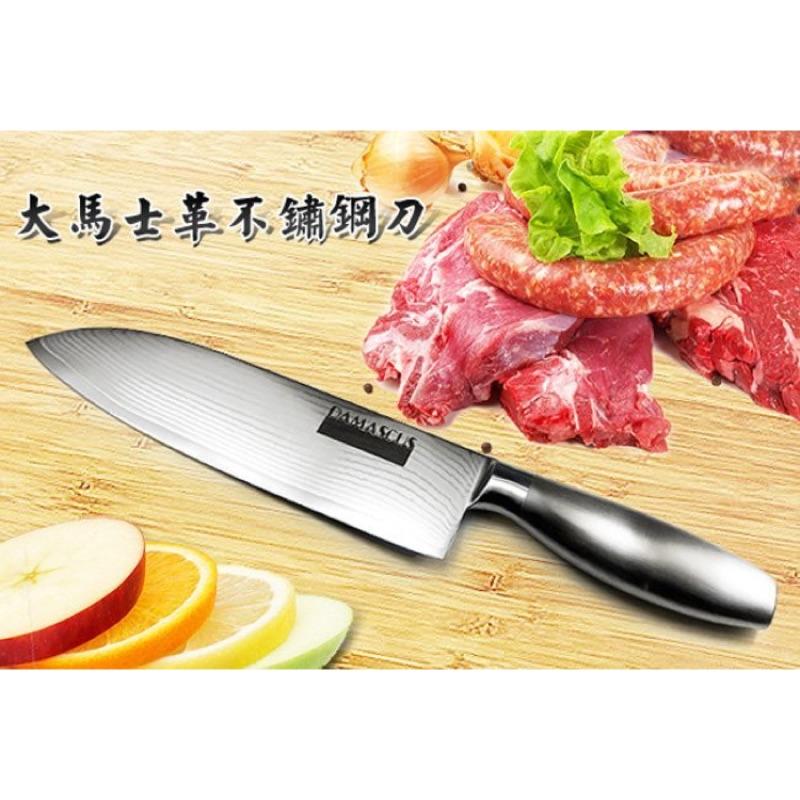 ~霏霓莫屬~德國 DAMASCUS 大馬士革不鏽鋼刀主廚刀7 吋西式主廚刀