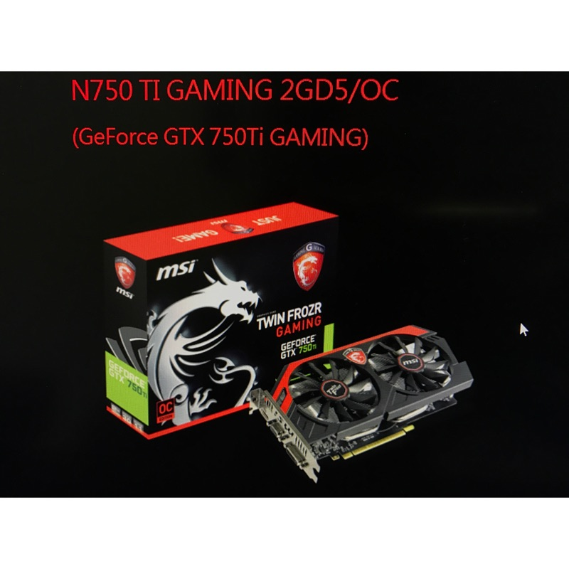 微星MSI GeForce GTX 750 TI GAMING 2GD5 OC 顯示卡