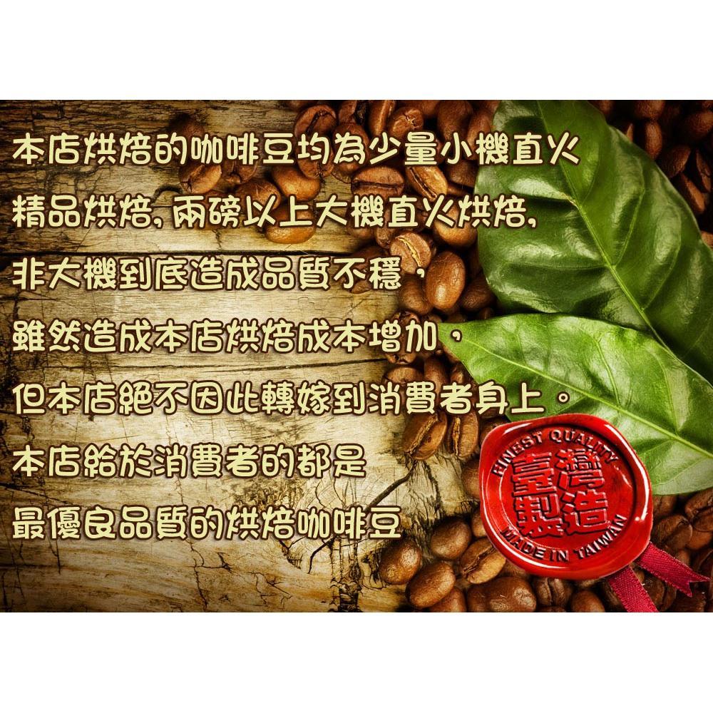 莊園咖啡豆印第安雪峰耶加雪夫G2 季風馬拉巴天堂鳥花神凱撒露易絲半磅裝