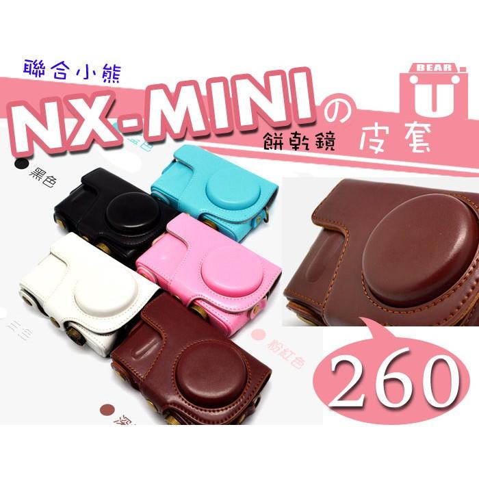 ~聯合小熊~samsung 兩件式NX mini 相機包餅乾鏡9mm 定焦鏡復古皮套