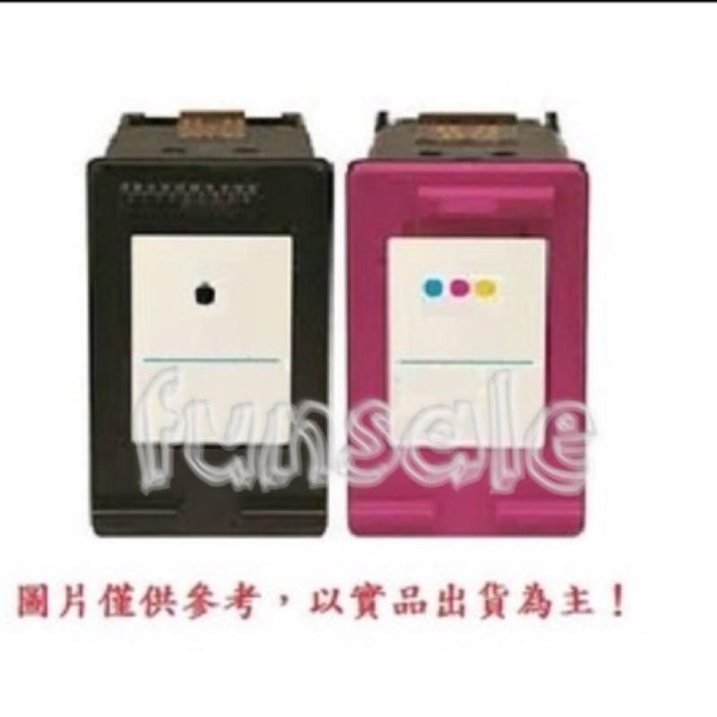 含稅HP NO 61 CH561WA 黑色環保墨水匣 officejet 2620 ENV