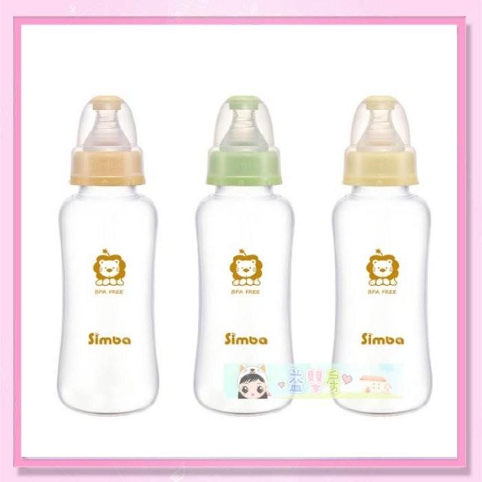 <益嬰房>小獅王辛巴S6971 超輕鑽 葫蘆玻璃大奶瓶300ml 一般口徑