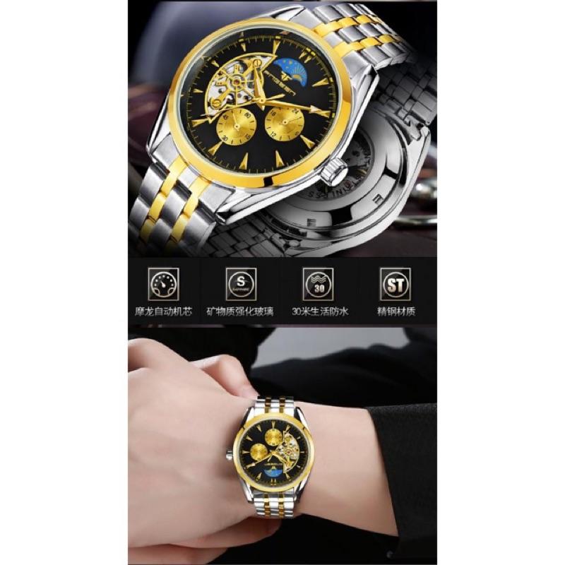 香港品牌摩龍錶超級防水全自動上鍊鏤空機械錶 傳承獨特三眼 鏤空獨立秒圈非G 錶束帶 娃娃機