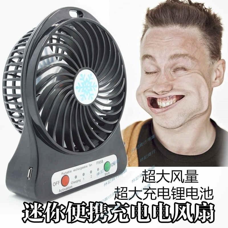~買就送~迷你充電插電兩用省電風扇便攜式充電風扇桌上型電扇隨身電扇USB 風扇Mini 風