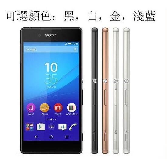 送簡配保護套鋼化膜Sony Xperia Z3 Z4 E6553 4G LTE 5 2 吋