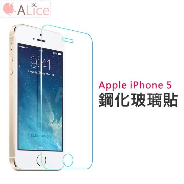 iPhone 5 5S SE 6s 6s plus 9H 鋼化玻璃貼~A I5 007 ~