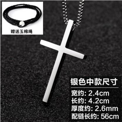 鈦鋼十字架男士項鍊日 情侶吊墜一對可刻字七夕情人節