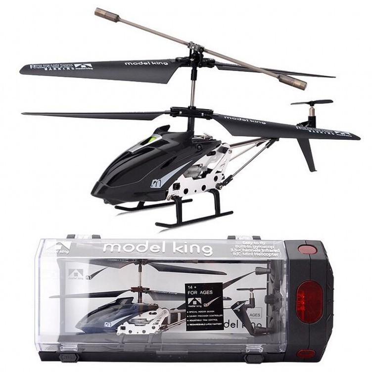 鋁合金迷你遙控帶陀螺儀直升飛機燈光小型航模飛機模型玩具