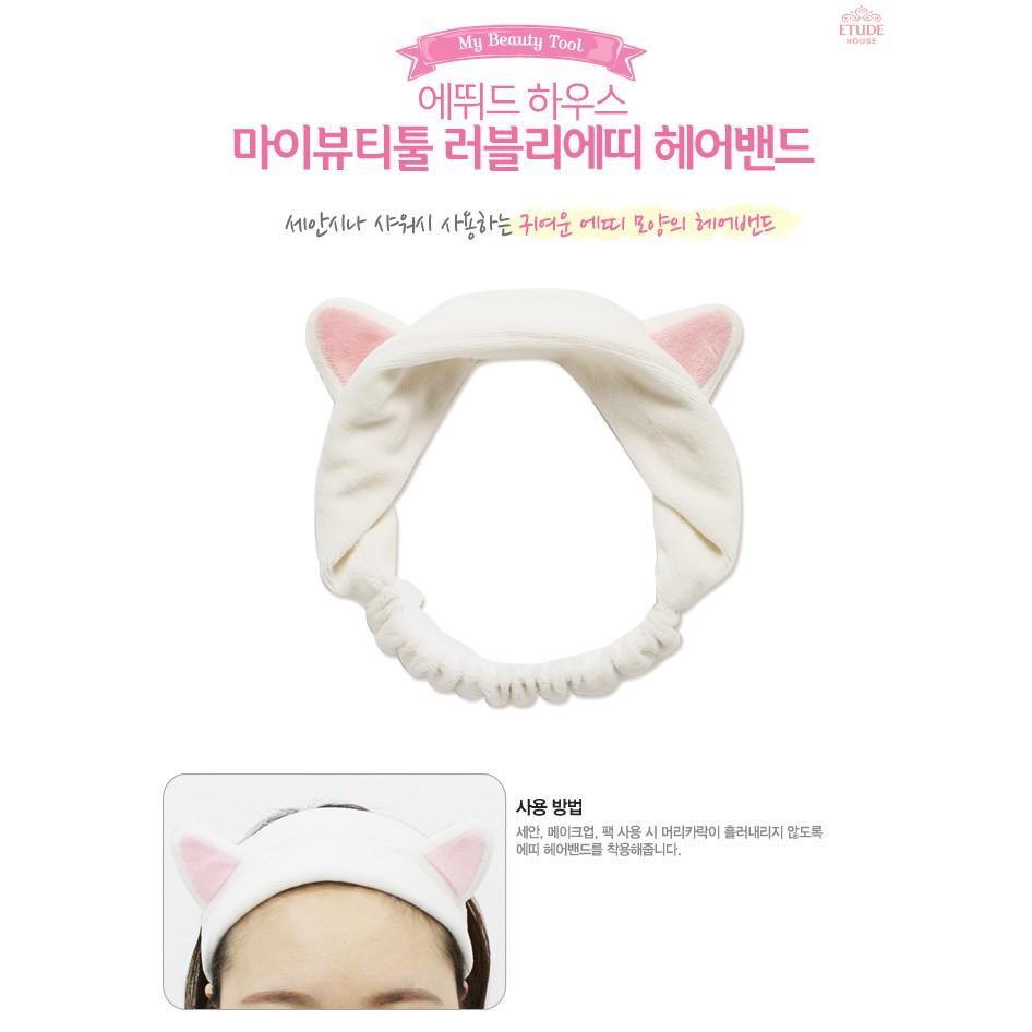 ECHIGO ~ ~ETUDE HOUSE 韓國門市正貨小白貓耳朵 髮帶洗臉帶化妝髮箍