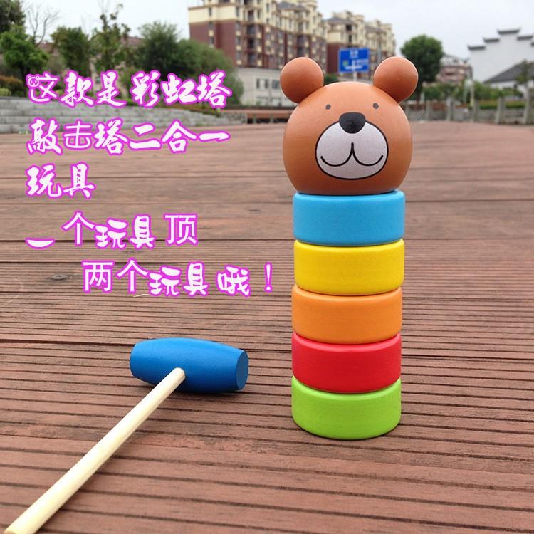木質彩虹小熊敲擊塔彩虹塔、拆樓遊戲、敲擊平衡遊戲、結構判斷、手眼協調、桌遊