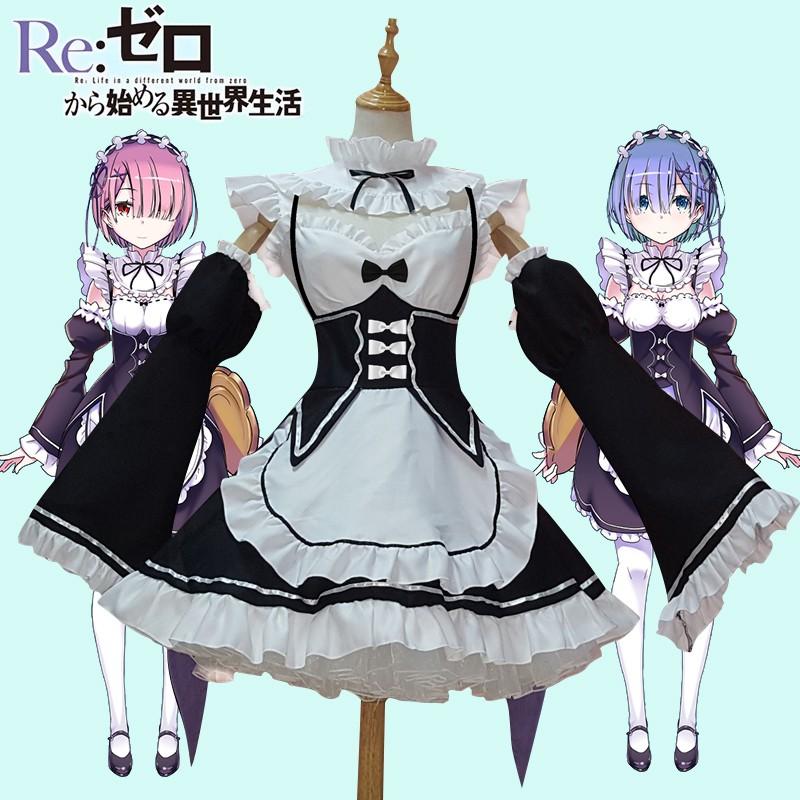 Re 從零開始的異世界 雷姆拉姆cosplay 女裝女僕裝大碼超大碼送頭飾