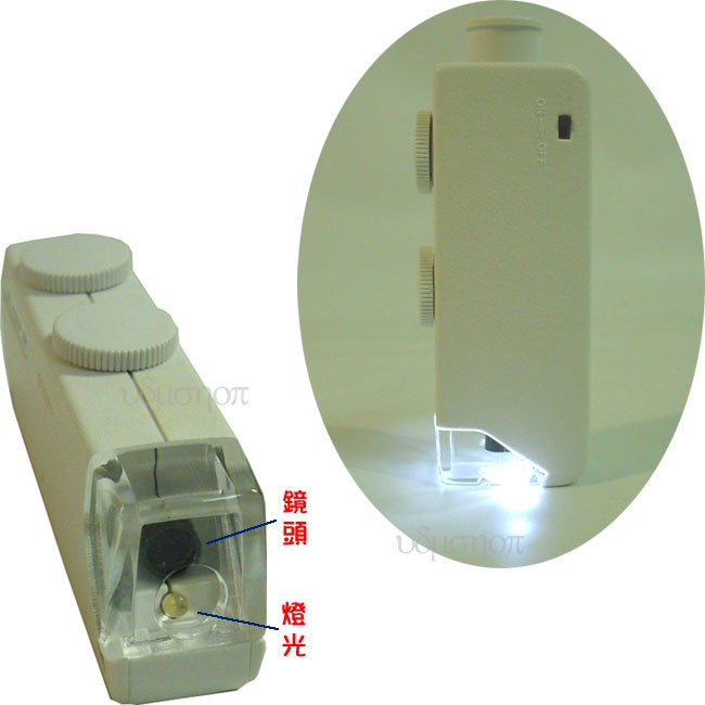 筆型迷你顯微鏡160 倍200 倍光學顯微鏡自帶燈光附收納皮套隨身攜帶觀察細微物筆型放大鏡