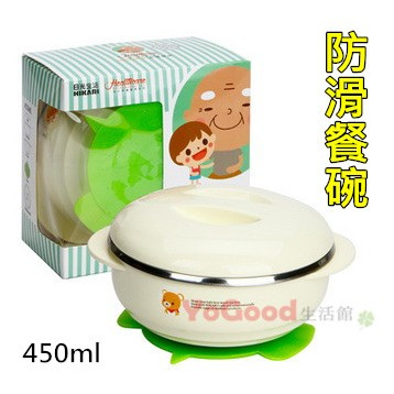兒童安心照護防滑餐碗大450ml 保溫兒童餐具兒童碗吸盤止滑