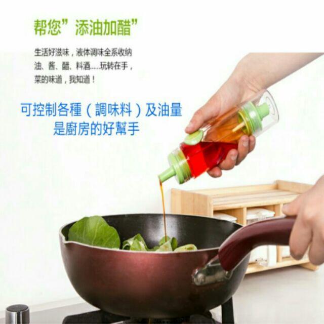 控制油量廚房 按壓式雙頭醬油噴瓶調味料控油瓶小油壺按壓調量噴嘴防滲漏油瓶