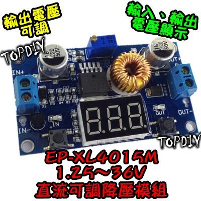 ~阿財電料~EP XL4015M 降壓電壓表5A 降壓模組DC 降壓板大功率高效率直流鋰電