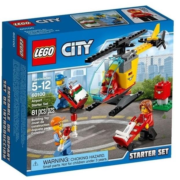 ~積木樂園~樂高LEGO 60100 CITY 城市系列機場入門套裝