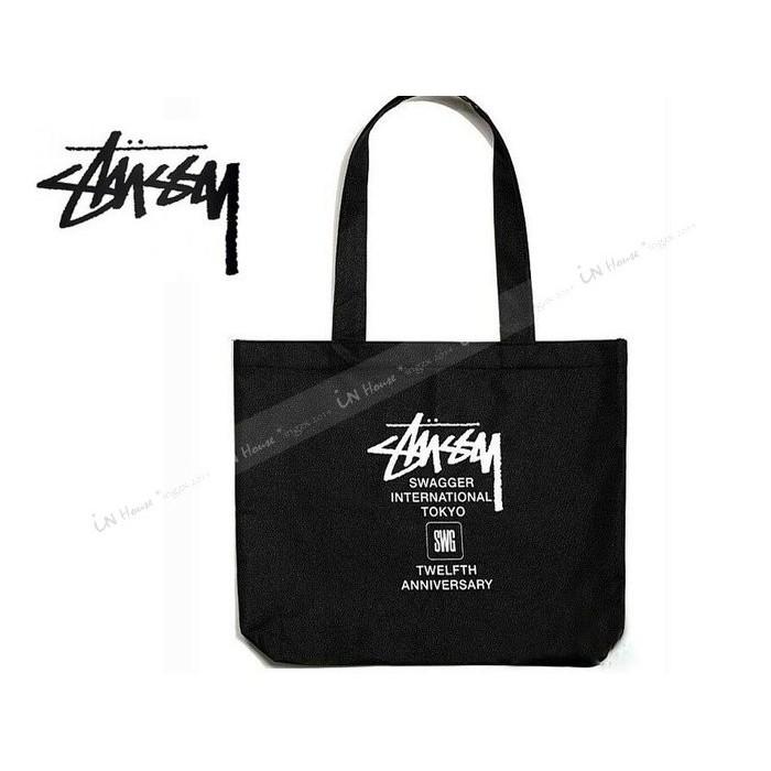 IN House 雜誌附錄STUSSY ×SWAGGER 男女潮牌特製黑色托特包單肩背包瑕