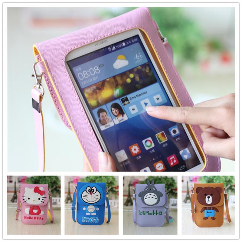 可觸摸多 插卡零錢包iPhone6 PLUS SONY HTC 紅米三星NOTE4 3 5
