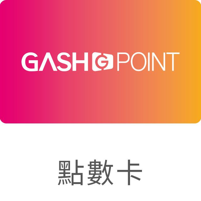 全場最 量大可議GASH POINT GASHPOINT 5000 3000 2000 1