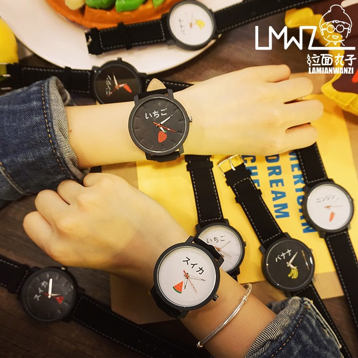 ~格格部落~韓國可愛卡通水果腕表閨蜜學生潮流黑白原宿日系百搭 皮革手表