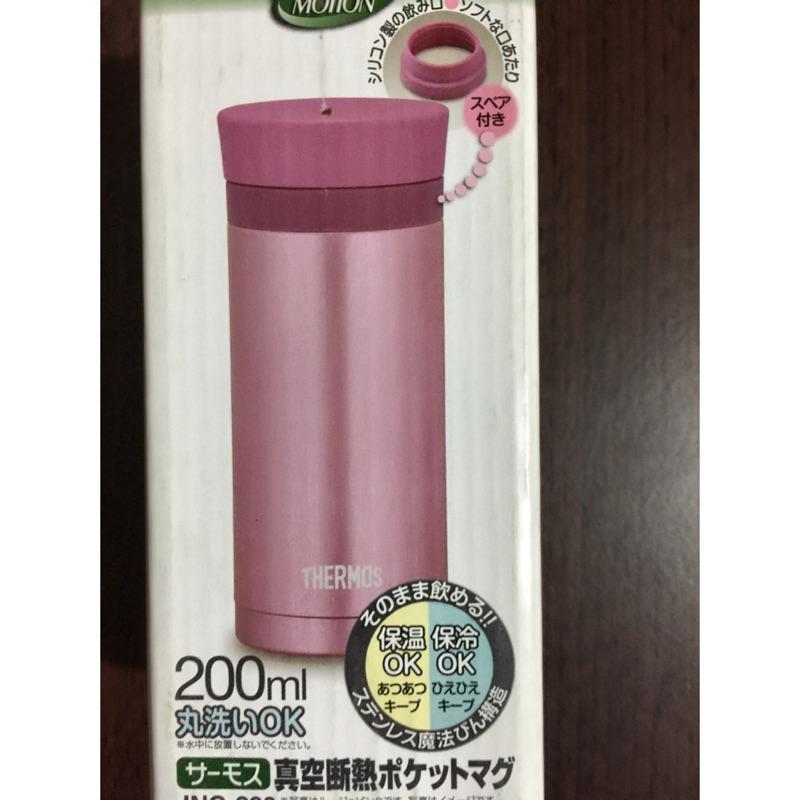 膳魔師不銹鋼粉紅色真空保溫杯200ML