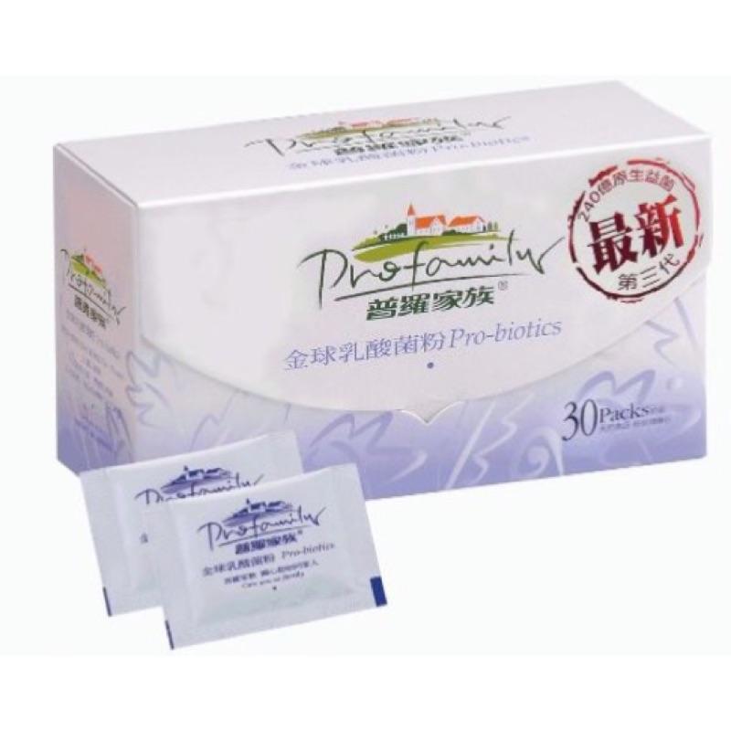 普羅拜爾金球乳酸菌粉