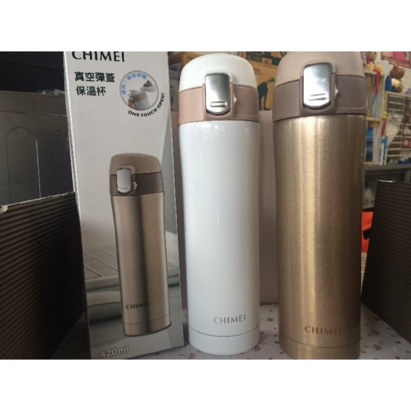 奇美CHIMEI 真空彈蓋保溫杯420ml 不銹鋼保溫瓶白色
