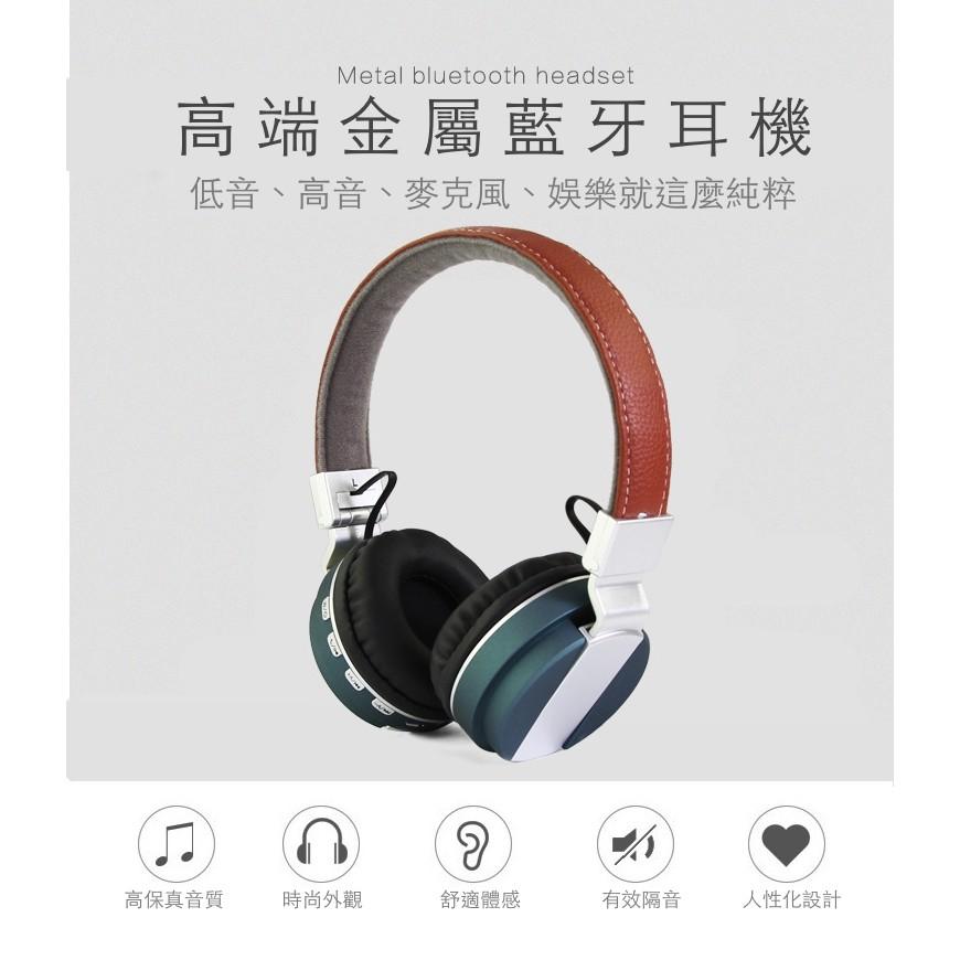 新品BT008 頭戴式耳罩式藍芽耳機藍芽4 0 無線插卡mp3 重低音立體聲聽歌手機平板