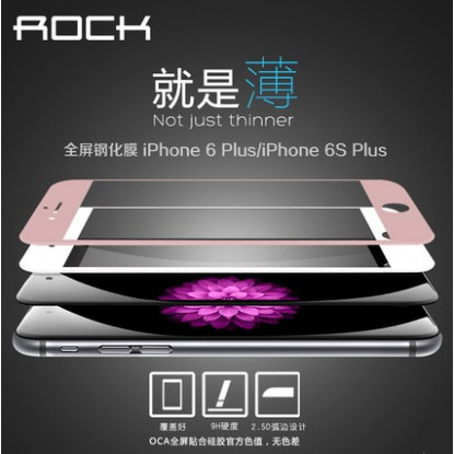 iphone 6s 6 i6s i6 PLUS GLASS 2016 3D 滿版鋼化玻璃保