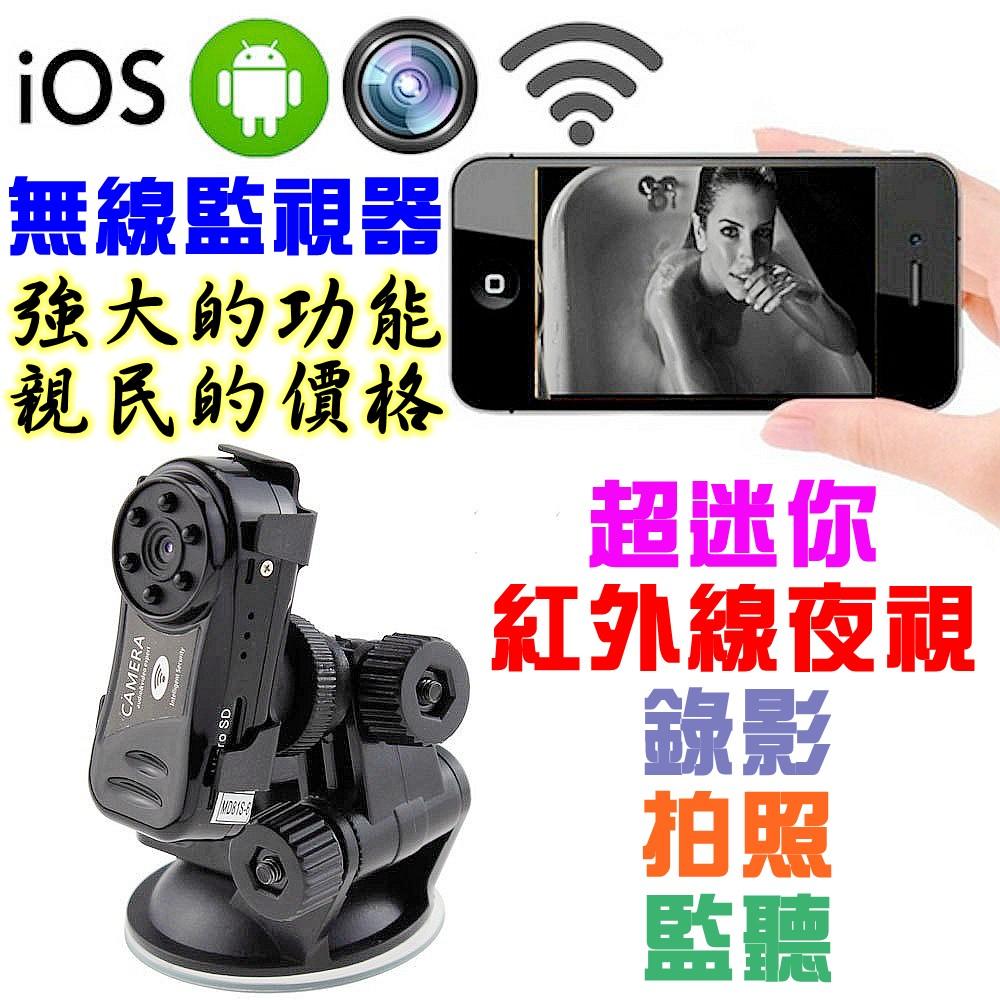 遠端針孔紅外線夜視攝影機監視器隱藏偽裝隱蔽攝影錄影拍照長時間蒐證安防監視監控邊充邊錄相機