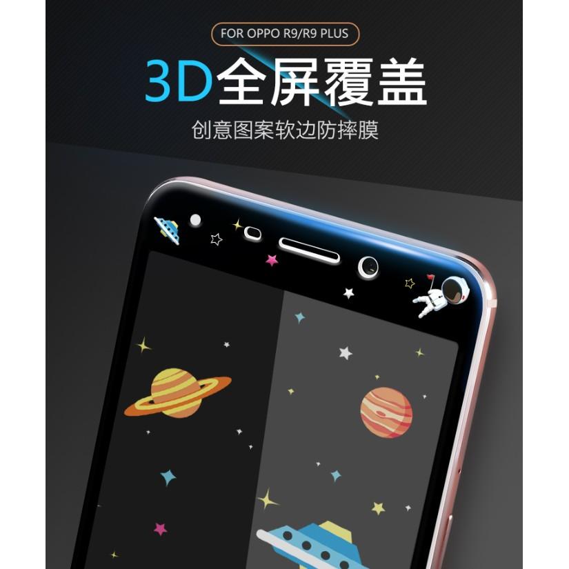 OPPO R9 R9plus Iphone 7 鋼化膜彩膜全屏覆蓋防爆手機貼膜玻璃膜(多款