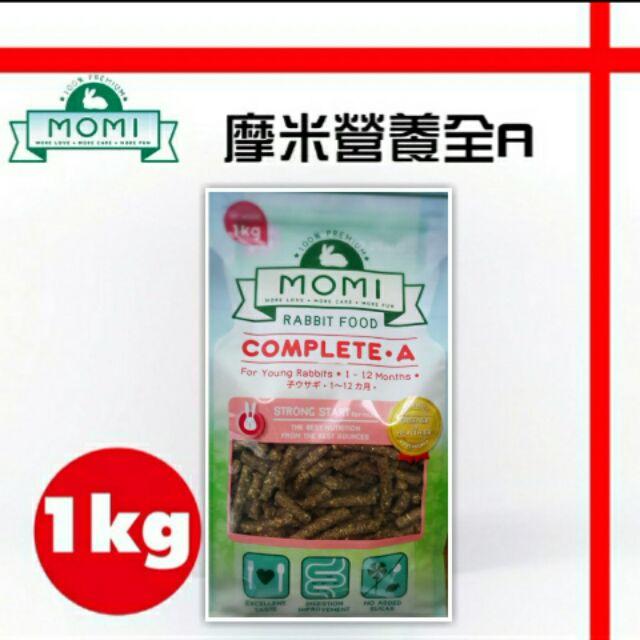 ~格瑞特寵物~美國MOMI 摩米~Complete A 幼兔飼料~營養全A 1kg 3kg