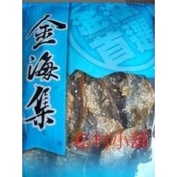金海集蜜汁醉魚乾 10 包免 唷