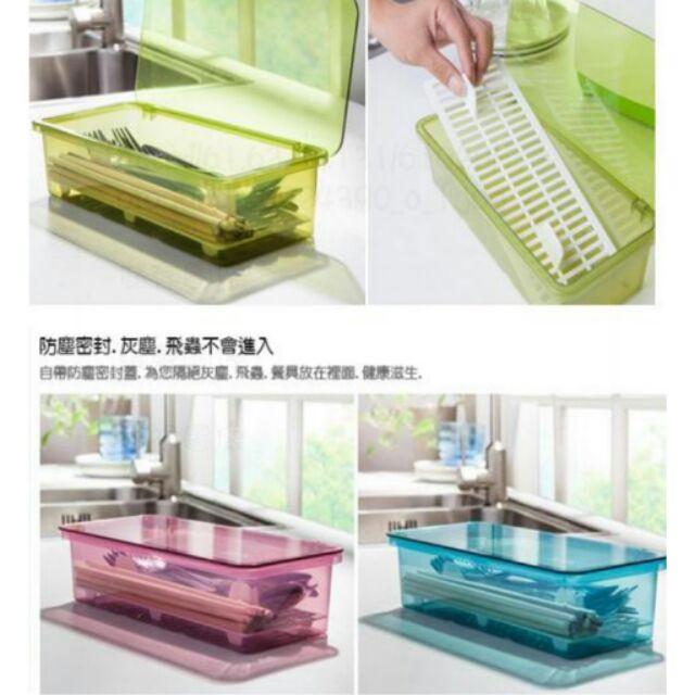 ivy 麻 ~HH21 ~ 瀝水防塵餐具收納盒