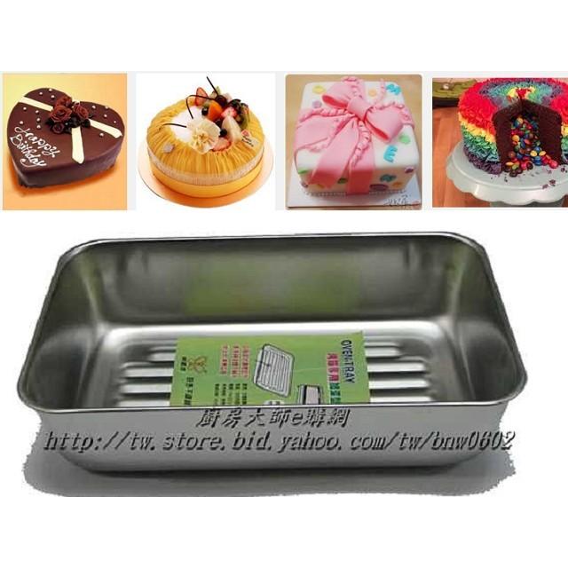廚房大師正304 不鏽鋼波浪加深烤盤烤箱烤盤不沾蛋糕模布朗尼模咖啡馬芬蛋糕模三明治模 6
