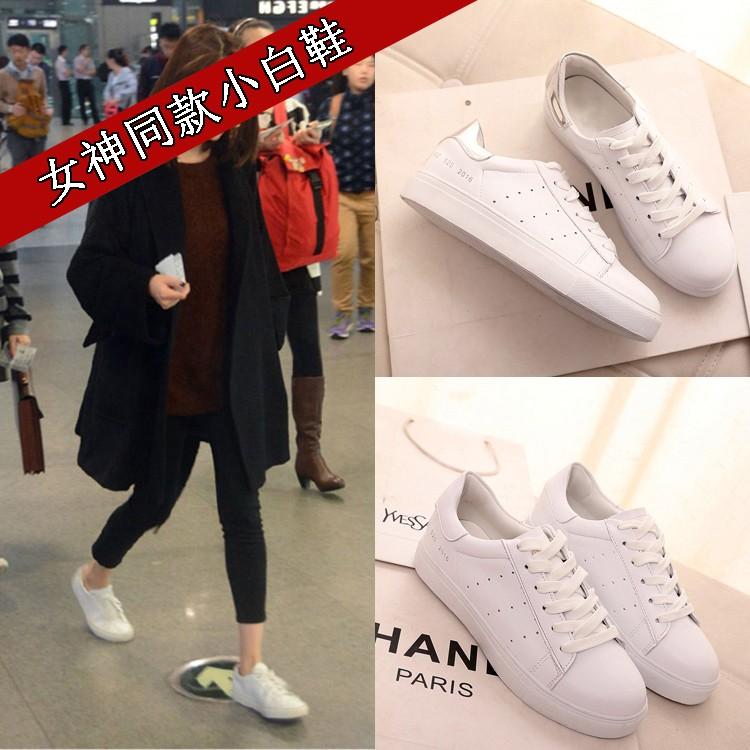 單鞋春  球鞋平底樂福鞋女板鞋學生厚底系帶小白鞋