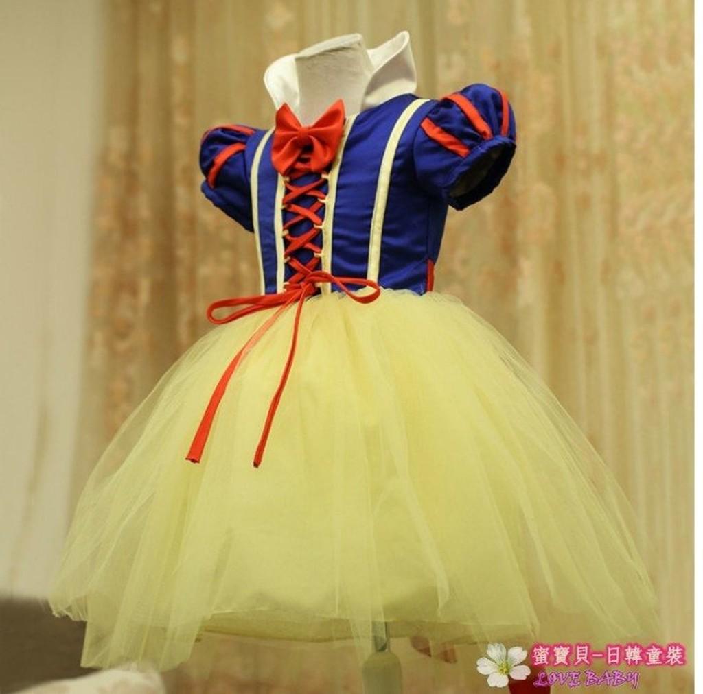 ~蜜寶貝~ 中大女童婚紗裙萬聖節 禮舞台服裙兒童白雪公主裙表演 服尺寸100 160cm