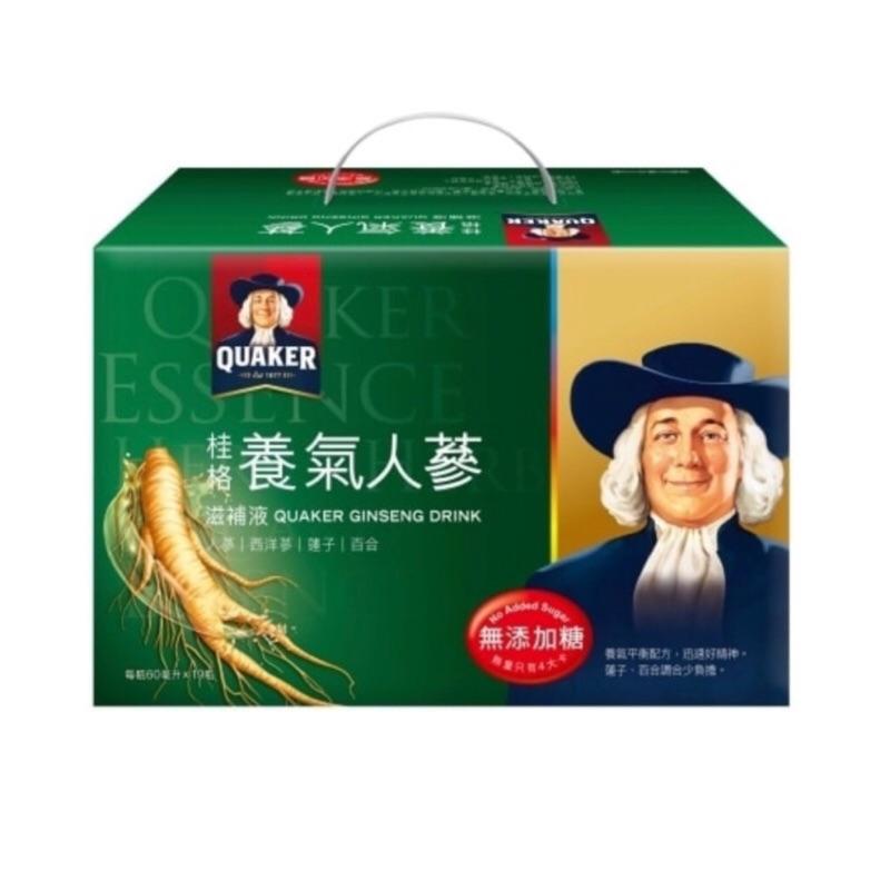 桂格[謝震武代言]養氣人蔘(無糖配方) 60ml 18入禮盒 19入禮盒