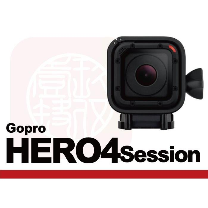 ・GoPro Hero4 Session 方正機身 貨1440P 防水10m Wi Fi