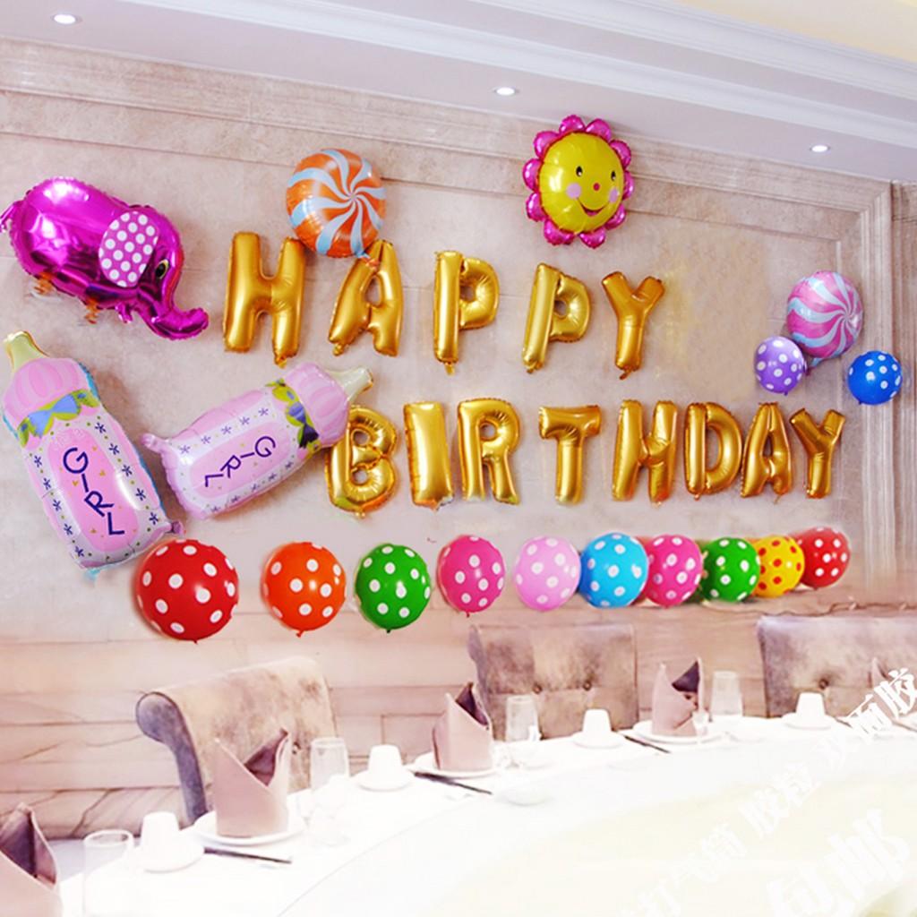 生日快樂派對裝飾氣球